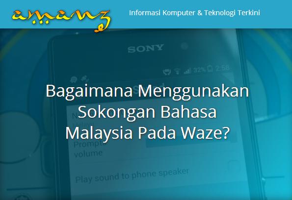 amanz, komputer, tablet, aplikasi, telefon